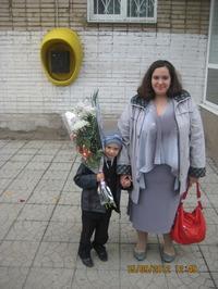 Паршукова Людмила