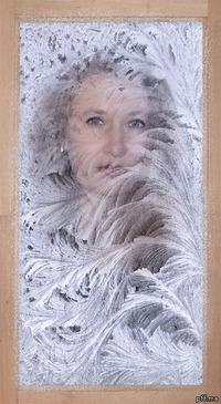 Мискевич Таня