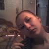 Дмитриева Александра
